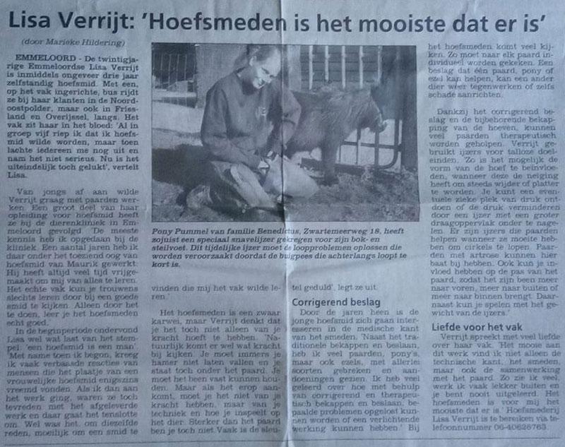 Noordoostpolder (2005/2006)
